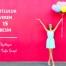 Serotonin İçeren Besinler – Mutluluk Hormonu İçeren ve Mutluluk Veren 15 Besin - Diyetisyen Ayşe Tuğba Şengel